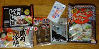 Iwate_miyage_2