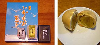 Iwate_miyage_5