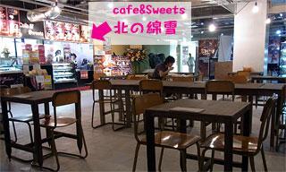 Wf_cafe_1