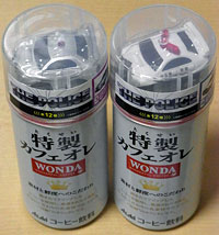 Wonda_1