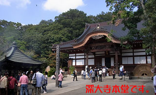 Jindaiji_1_2