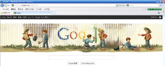 Google_20111130