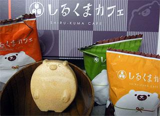 Shiru_kuma