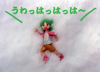 Yuki_3