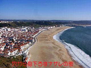 Portugal_sonota_3