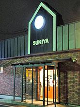 Sukiya_1