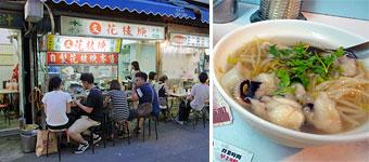 Taipei_food_2