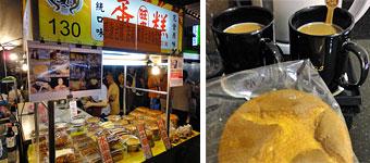 Taipei_food_3