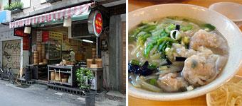 Taipei_food_4