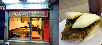 Taipei_food_6