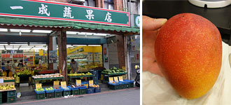 Taipei_food_7_3