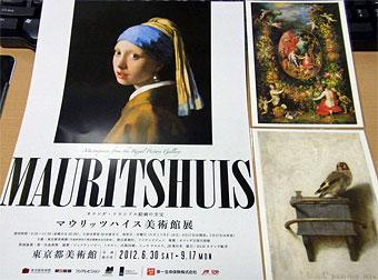 Mauritshuis_2