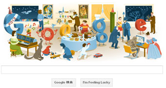 Google_2012
