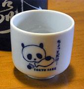Tokyo_sake_1