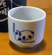 Tokyo_sake_2