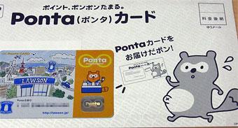 Ponta_1