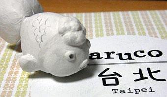 Taipei_0