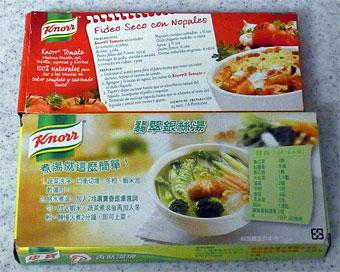 Knorr_2