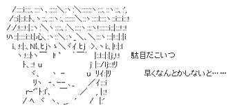 Taro_yamamoto_s