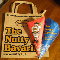 Nuttyb_2
