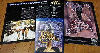 Dark_crystal_1