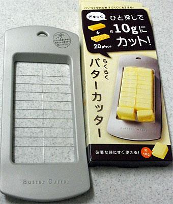 Butter_1_2