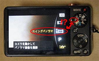 Sony_timer