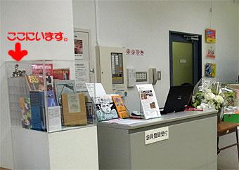 Mihara_2