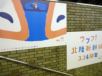 Nagano_04