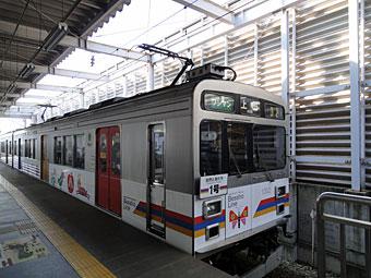 Nagano_05