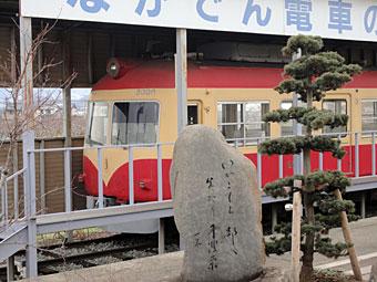 Nagano_08