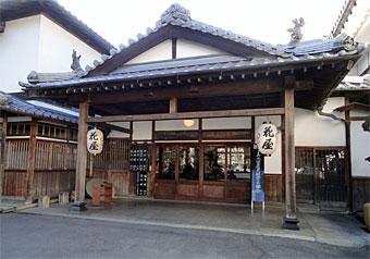Nagano_15