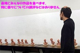 Katagiri_10