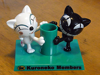 Kuroshiro_1