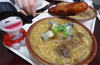 Taiwan_eat_2