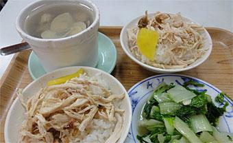 Taiwan_eat_3