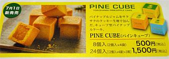 Pine_1