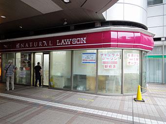 N_lawson