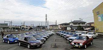 Yajima