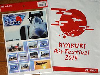 Hyakuri_09