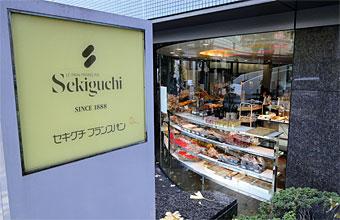 Sekiguchi_1