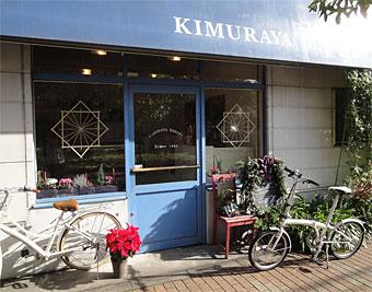 Kimuraya_1