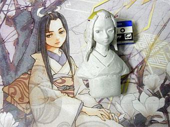 Hakumokuren_1