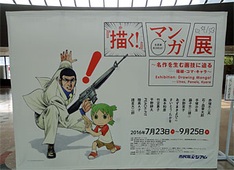 Manga_ten_1