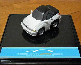 Svx25