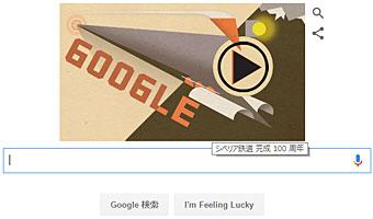 Google_20161005