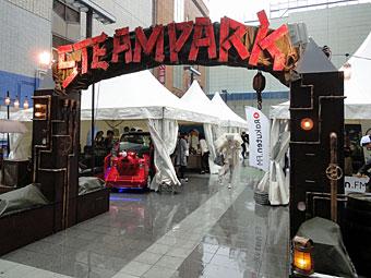 Steampark_1