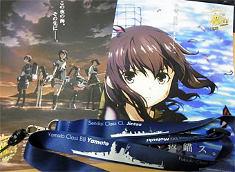 Kancolle_movie