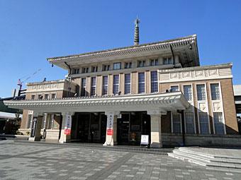 Nara_2
