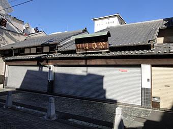 Nara_4